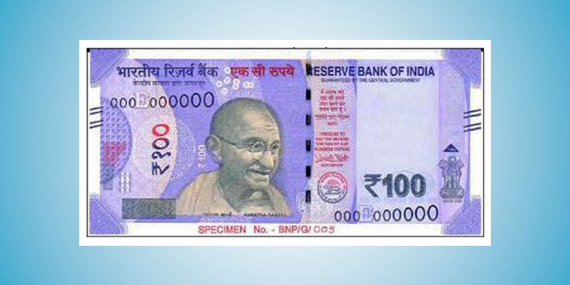 7 security features of new Rs. 100 note